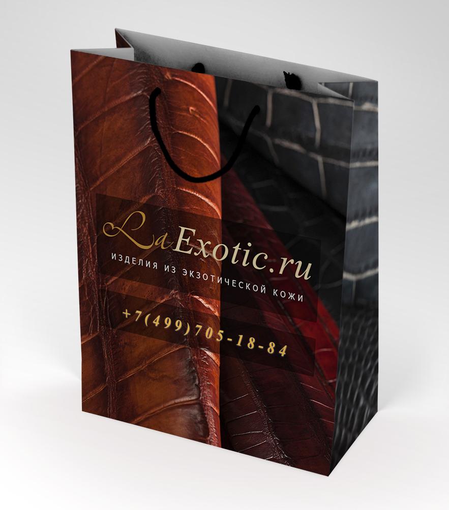 Разработка фирменного пакета для магазина кожаных изделий