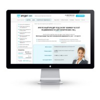 Дизайн для Онлайн кредит