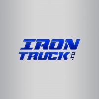 создание логотипа для больших машин