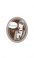 Разработка Логотипа для для кофейного ресторанчика