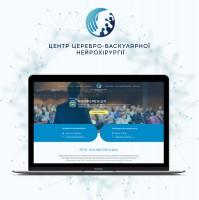 Нейрокоференция - дизайн сайта