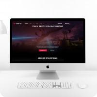 Дизайн лендинга | VR игры