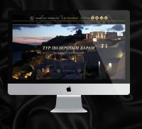 Создание сайта  вип туризм в Греции
