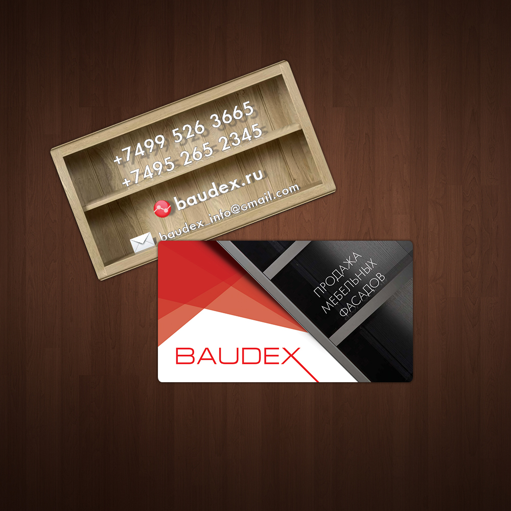 корпоративная визитка для мебельной корпорации