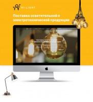 Интернет магазин для электрической продукции