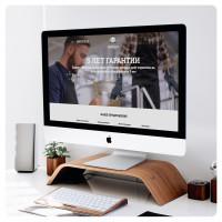 Дизайн сайта для производителя пивоваренного оборудования
