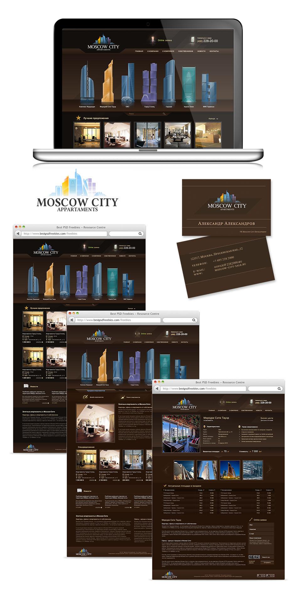 Дизайн сайта, визиток и логотипа для делового центра Москов Сити