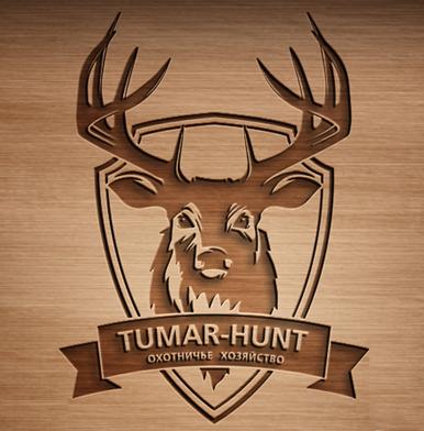 Логотип для охотничий усадьбы