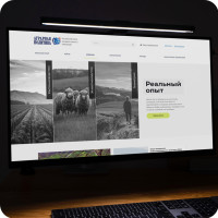 Информационный портал в аграрном секторе