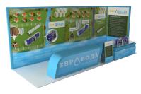 стенд для выставки - очистительные контейнеры
