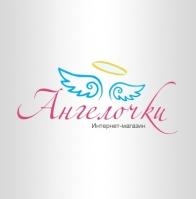 Детский магазин Ангелочки