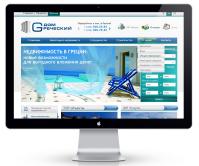 Разработка сайта под ключ для Греческого агентства недвижимости