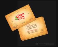 Визиточки для магазина специй
