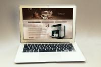 Дизайн сайта для кофеварки