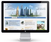Сайт под ключ для компании, занимающейся недвижимостью в Москве.