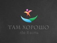 Логотип для тренингов личностного роста.