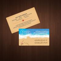 визиточки для отдыха в Феодосии