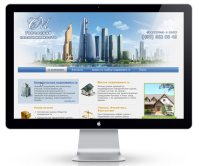 Сайт под ключ для риэлтерской компании, занимающейся недвижимостью в Москве.