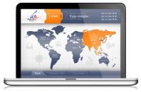 Туристическая компания, логотип, сайт, фирменный стиль