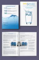 Контейнерные станции очистки воды - буклет