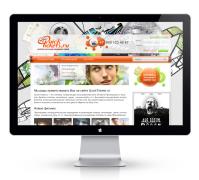 Дизайн сайта продажа билетов в кино и театр