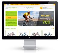 Интернет магазин продажа велосипедов