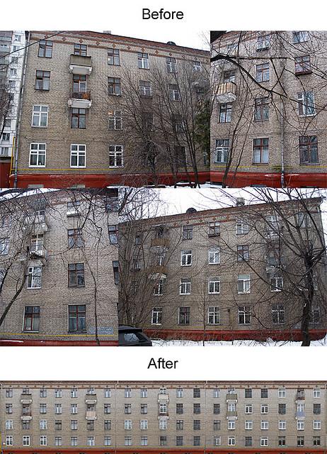Создание текстуры дома из фотографий