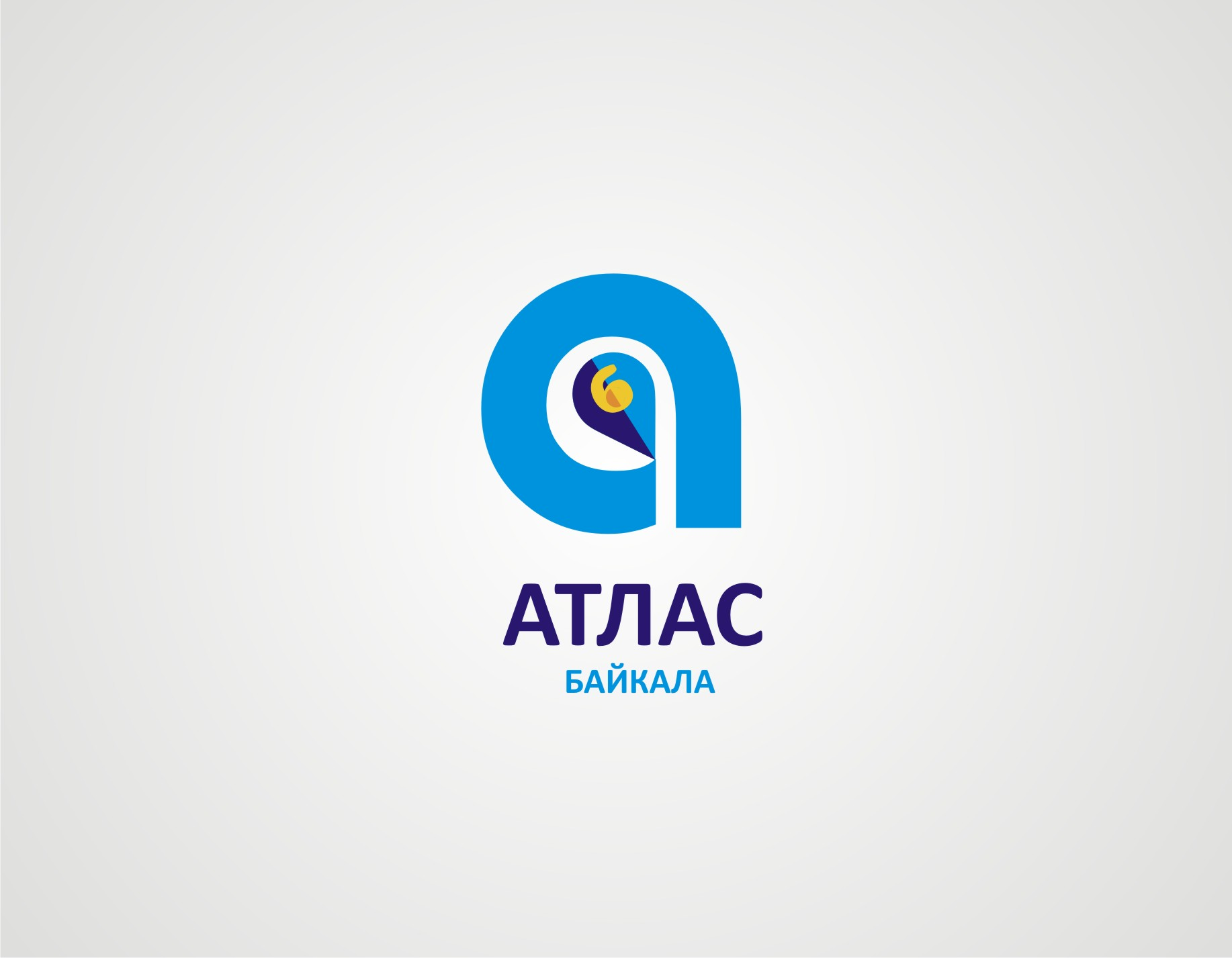 Разработка логотипа Атлас Байкала фото f_1385b19afc289f3b.jpg