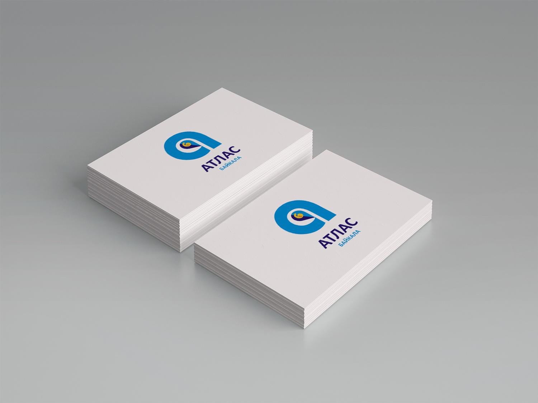 Разработка логотипа Атлас Байкала фото f_4775b19afeda4173.jpg