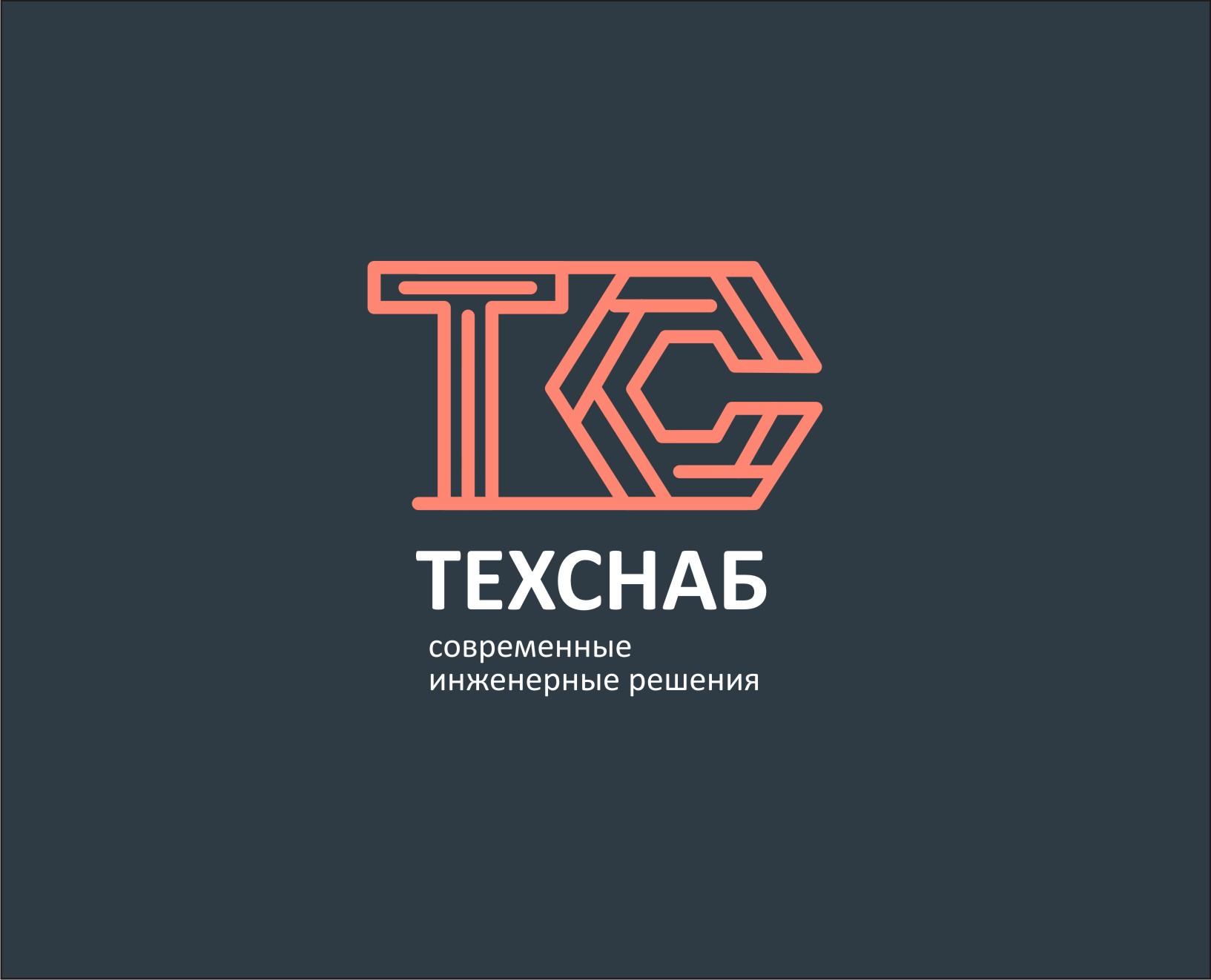 Разработка логотипа и фирм. стиля компании  ТЕХСНАБ фото f_7625b1c438ce1b64.jpg