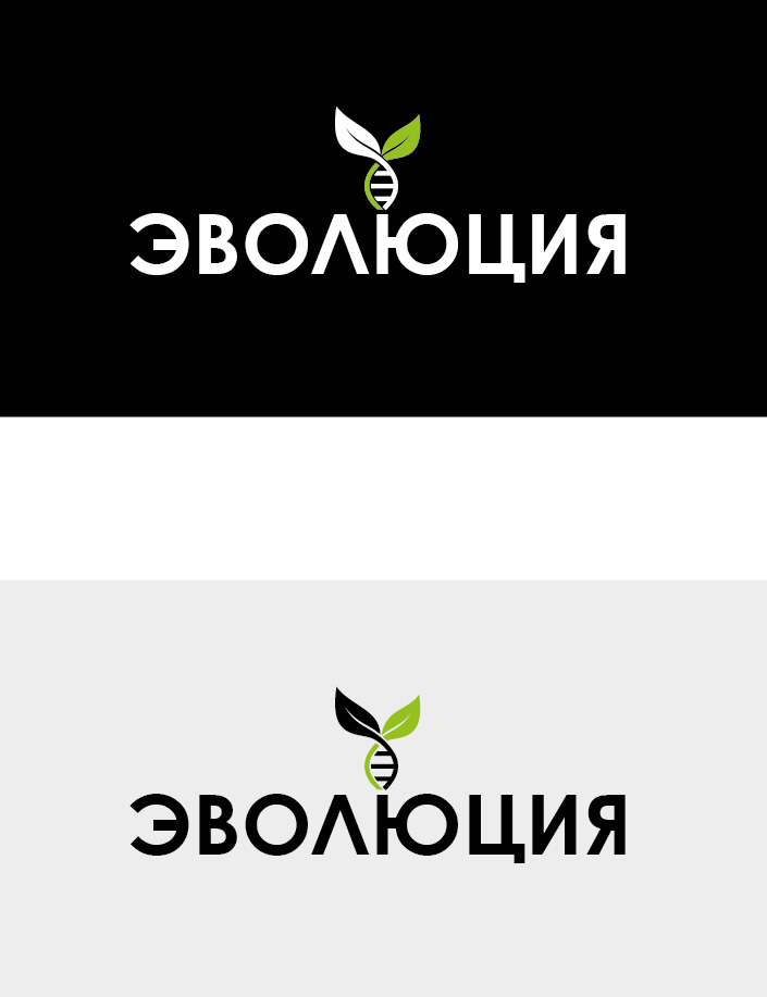 Разработать логотип для Онлайн-школы и сообщества фото f_9515bbfa5637465d.jpg
