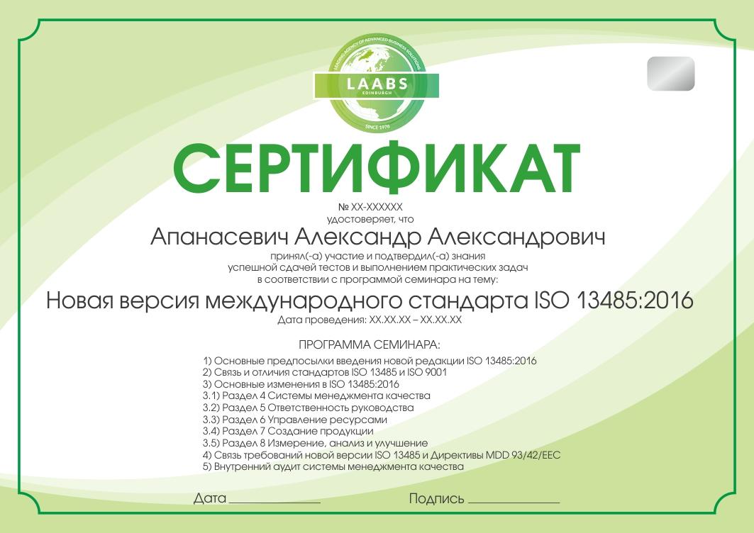 Необходимо разработать дизайн 3 сертификатов фото f_846587f9c5561667.jpg