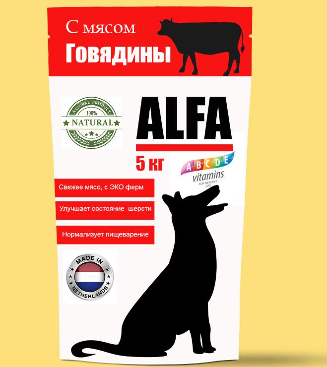 Создание дизайна упаковки для кормов для животных. фото f_0125ae475a17ccd1.png