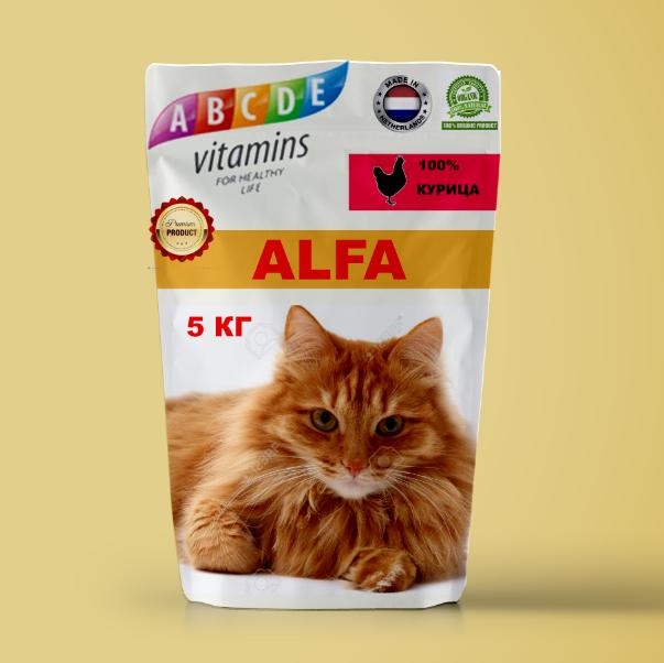 Создание дизайна упаковки для кормов для животных. фото f_0885ae4d340da9ac.png