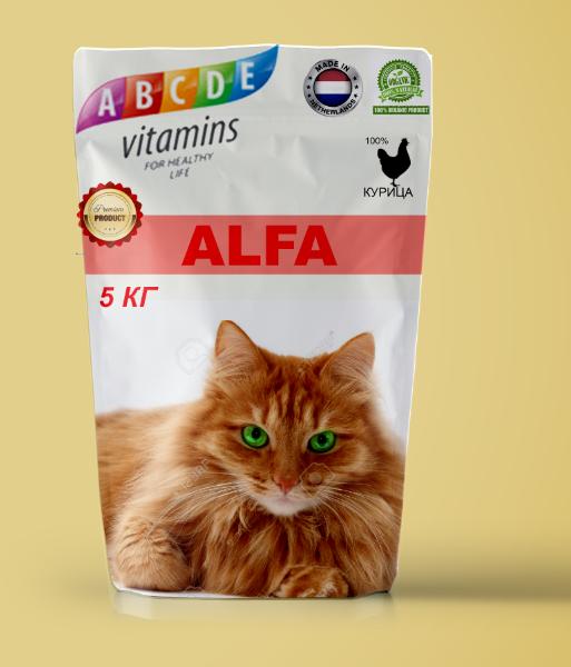 Создание дизайна упаковки для кормов для животных. фото f_2535ae5c8a1444d0.png