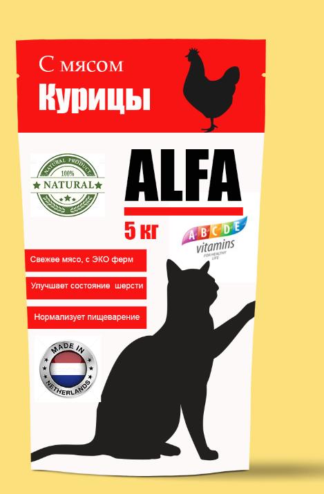 Создание дизайна упаковки для кормов для животных. фото f_2875ae475cc50790.png