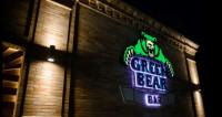 бар Green Bear Самарканд.