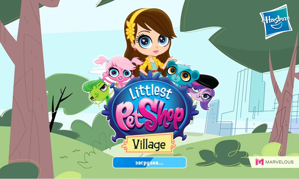 Little Pet Shop для Вконтакте