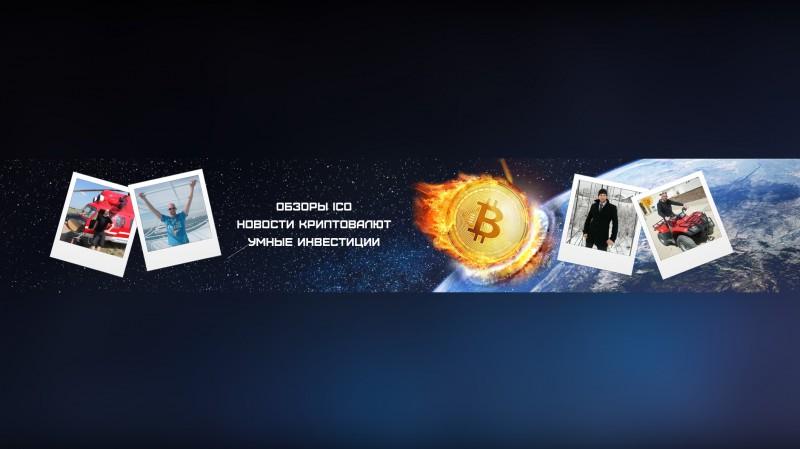 Обложка для Ютюб канала