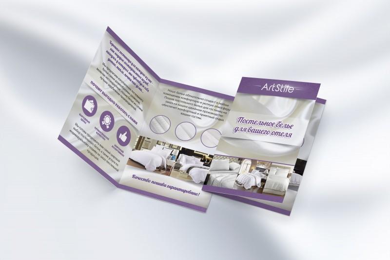 Стильный буклет - открытка для фирмы ArtStile