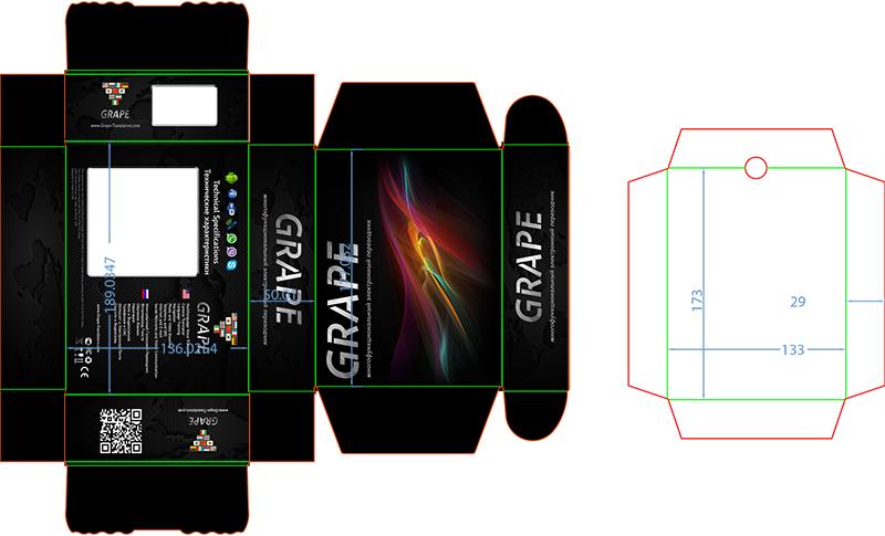 Дизайн коробки для GRAPE