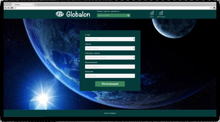 Globalon
