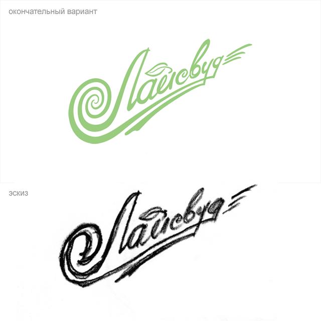 """Логотип """"Лайсвуд"""""""