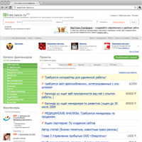 программирование для Free-lance.ru