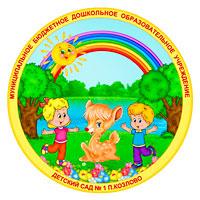 Сайт детского сада №1 поселка Козлово