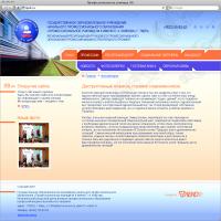 Сайт ТПУ №6