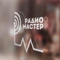 Радио Мастер