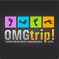 OMGtrip!