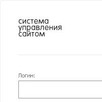 CMS для сайта tverturizm.ru