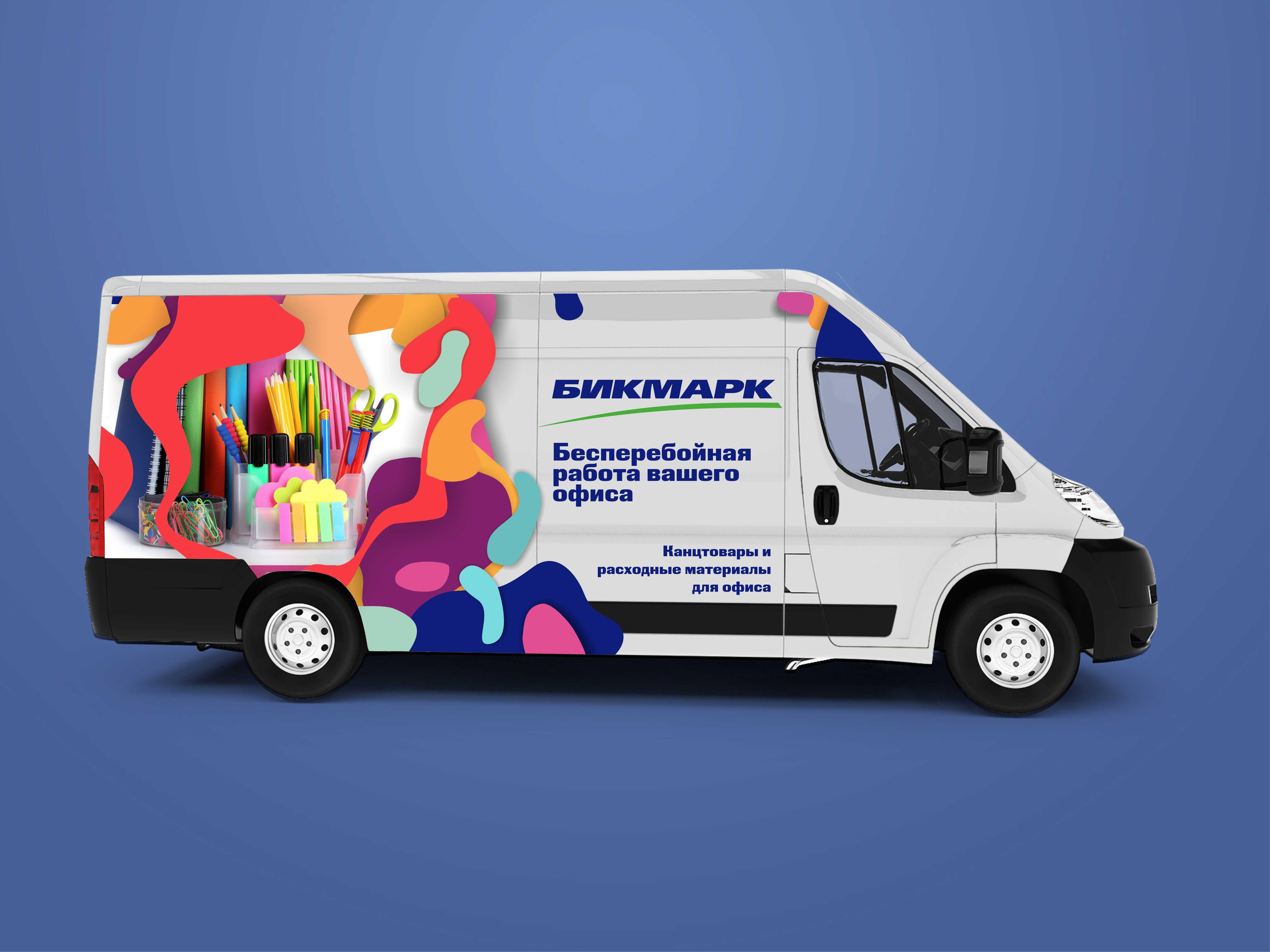 Разработка  рекламы на грузовые машины фото f_1315b2bda151fa69.jpg